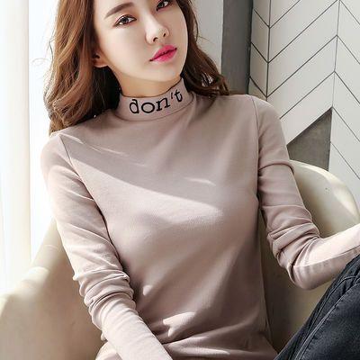 白色打底长袖t恤女2020春季新款内搭小衫韩版修身半高领刺绣上衣