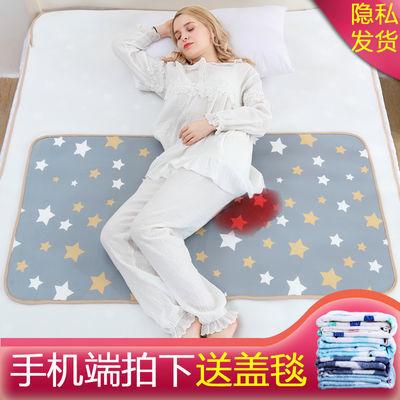 月经垫生理期防水可洗大姨妈垫子成人女性学生防漏例假经期小床垫