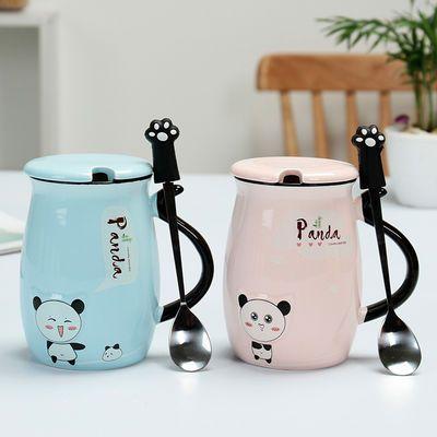 女学生韩版陶瓷杯子熊猫卡通马克杯情侣家用喝水杯带盖带勺咖啡