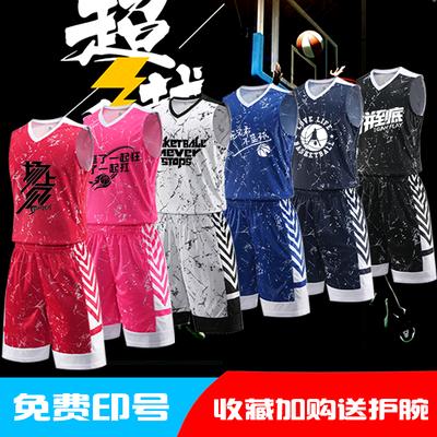 球服男篮球服套装定制男女儿童球衣路人王迷彩背心比赛队服训练服