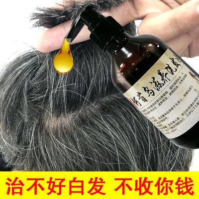 何首乌洗发水中草药养发液遗传性少年白头发自然变黑发乌黑洗发露