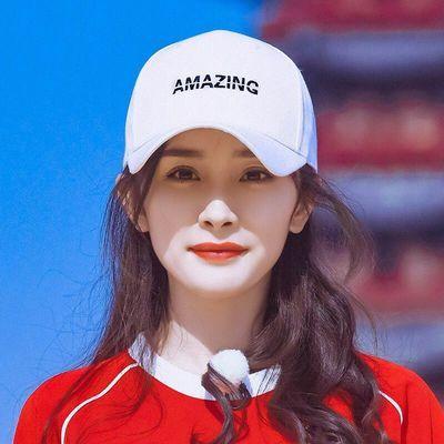 帽子女休闲百搭韩版夏天学生街头黑色鸭舌帽潮人遮阳帽棒球帽白色
