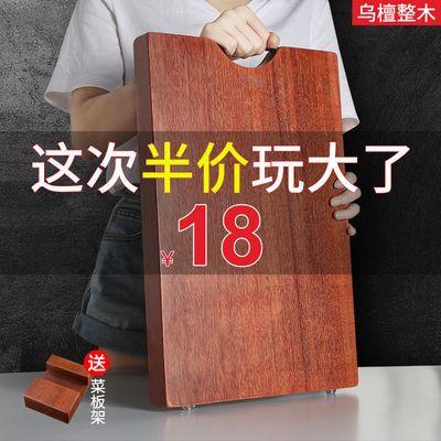泰南老进口乌檀木整木菜板实木家用砧板长方形切菜板厨房案板刀板