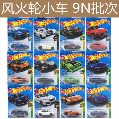 风火轮火辣小跑车玩具2019 9N批次布加迪威龙迈凯伦奔驰奥迪RS6