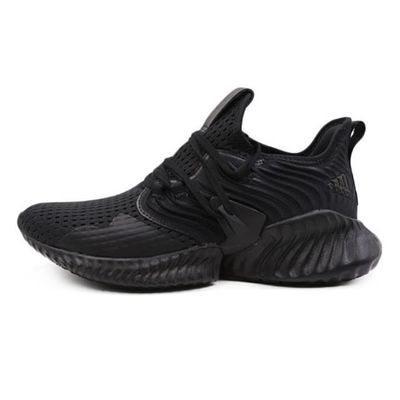 香港免税品牌运动鞋中,阿迪达斯算是倍受欢迎了,其良好的弹跳性能,在阿迪达斯鞋这一款拥有得天独厚的优势。而今年推出的阿迪达斯男新款有哪些呢?Adidas Fans们,是不是心动了呢?功能 耐磨;鞋码 39,40,40.5,41,42,42.5,43,44,44.5,45;颜色分类 EF8260,EF8263;吊牌价 899;款号 EF8260;上市时间 2019年夏季;适用场景 休闲健步;性别 男子