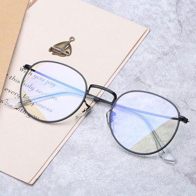 睛潮学生无度数全框防辐射近视眼镜框架男女款超轻椭圆形平光镜眼