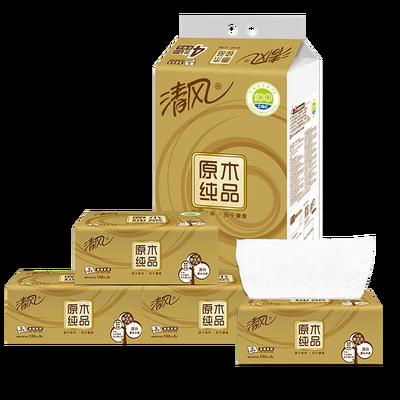 清风抽纸原木纯品金装130抽3层4包餐巾纸卫生纸婴儿可用纸巾单提