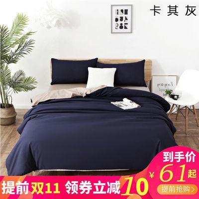 【月销千件】纯色加厚磨毛床上四件套像纯棉学生宿舍床单床上用品