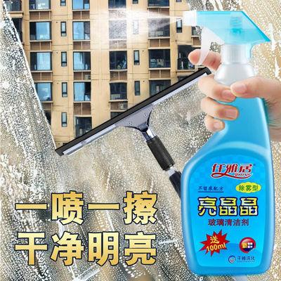 【大瓶装600ml】强力去污玻璃清洁剂汽车擦玻璃水浴室除水垢家用