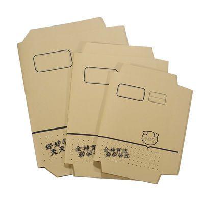 包书皮自粘牛皮纸16k书套书壳小学生一二年级上下册全套卡通包邮