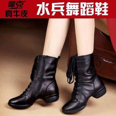 犀克秋冬季舞蹈鞋真皮广场舞女鞋软底水兵舞靴舞蹈鞋女爵士跳舞鞋