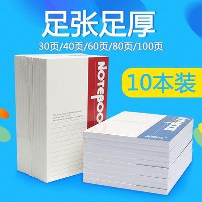 10本装软面抄A5笔记本文具加厚软抄本简约日记事本子办公用品批发