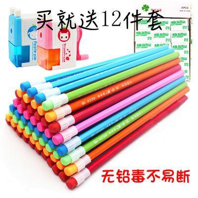 大皮头铅笔小学生铅笔套装六角原木HB铅笔幼儿园儿童学习用品文具
