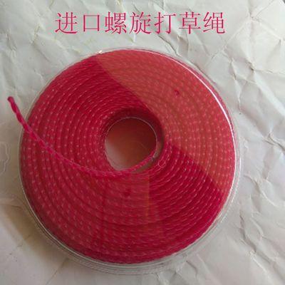 割草机打草绳耐磨3.0进口尼龙绳斯蒂尔款鲨齿通用型钢丝打草绳