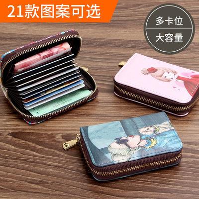 风琴卡包女士韩版可爱卡通小巧多功能迷你多卡位信用卡套零钱包女