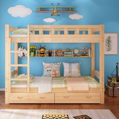 实木上下铺木床成人高低床双层床二层床子母床多功能儿童床上下床