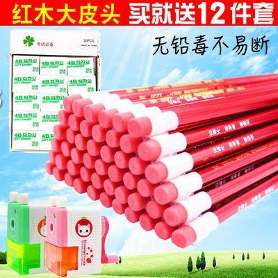 红木大皮头铅笔六角原木HB铅笔套装小学生儿童学习用品文具套装