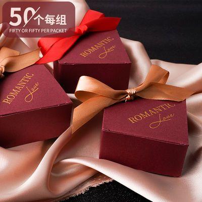 喜糖盒子新款森系结婚创意抖音创意小清新网红伴手回礼50个小批发