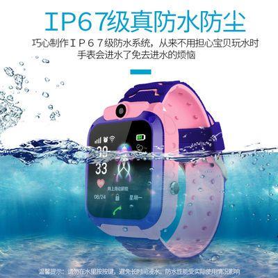 【正品防水拍照】儿童电话手表男女孩电话手表防水定位小学生手机