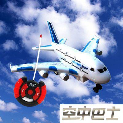 儿童遥控飞机充电电动玩具二通四通落地飞机带灯光音乐耐摔遥控车
