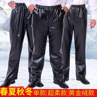 皮裤男薄款防水工作裤摩托车耐磨防风防油加绒加厚保暖中老年宽松