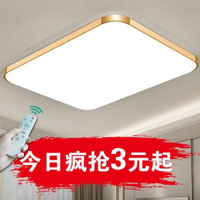 led吸顶灯现代简约长方形创意客厅灯大气餐厅灯饰阳台卧室灯具