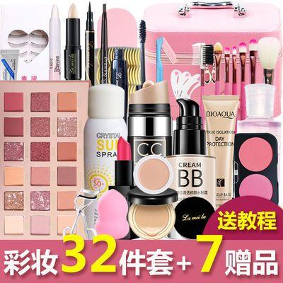 新手化妆品一套装全套彩妆组合初学者学生女淡妆美妆正品防水无毒