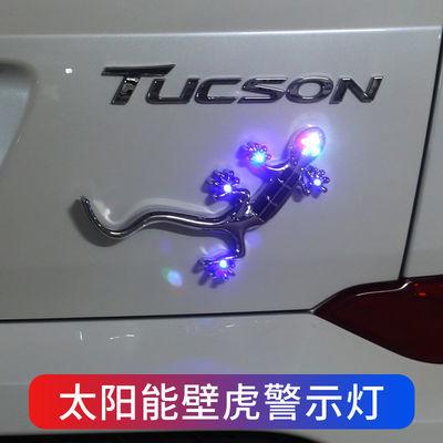 汽车太阳能爆闪灯防追尾灯led装饰灯 3D立体壁虎警示灯车贴尾标灯
