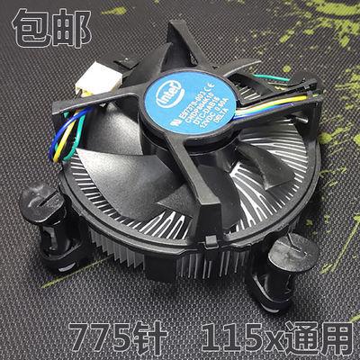 英特尔台式机cpu风扇g3240 g4460散热器1155 1151 775针4线