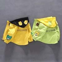 童装男童秋装外套男宝宝外衣中小童连帽风衣男孩外套1-8岁韩版潮