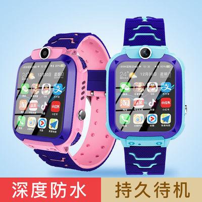 儿童电话手表学生防水触屏儿童智能手表男女天才小孩微聊定位手机