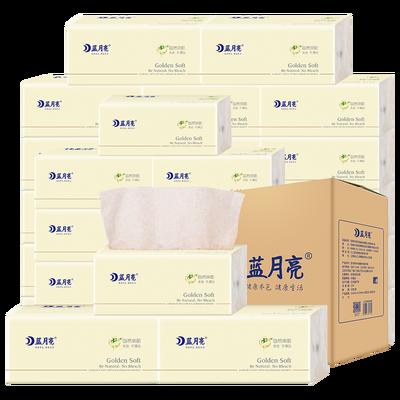 藍月亮紙巾32包整箱裝3層強吸水竹漿本色抽紙批發餐巾紙批發整箱