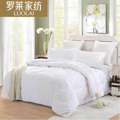 罗莱家纺 雅致柔纤七孔保暖四季被  白色 200*230cm 新包装