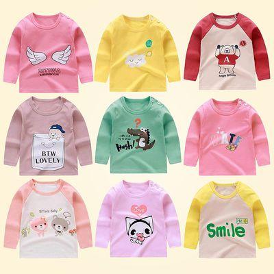 宝宝长袖t恤纯棉婴儿上衣儿童长袖T恤男童女童打底衫睡衣服秋冬装