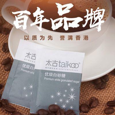 咖啡糖包太古白砂糖纯黑咖啡伴侣方糖白糖包5g*100小包袋装咖啡糖