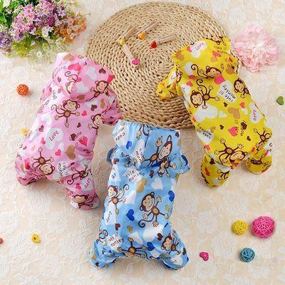 秋季春装四脚雨衣小泰迪比熊狗狗衣服春夏装透气双层防水宠物服饰