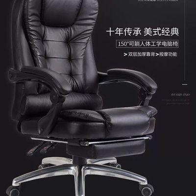 真皮老板椅可躺按摩大班椅商务办公椅书桌椅家用旋转电脑椅子