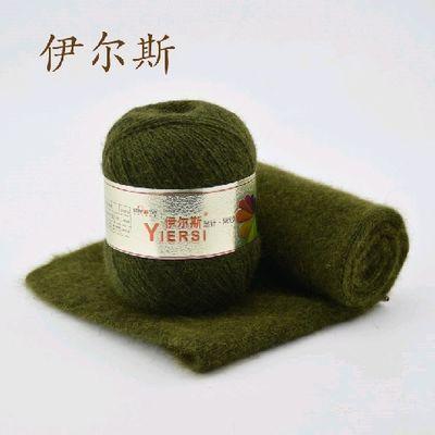 伊尔斯黑针黛貂毛绒线正品羊毛绒线手编机织中细包邮毛线