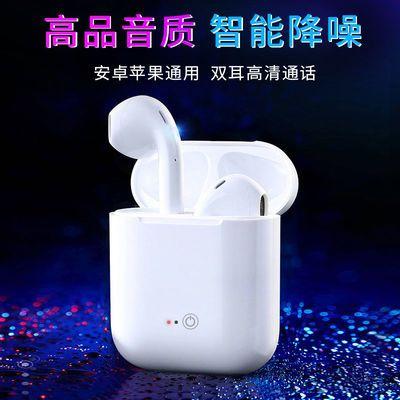 无线蓝牙耳机双耳入耳式运动迷你安卓苹果手机通用oppo华为vivo