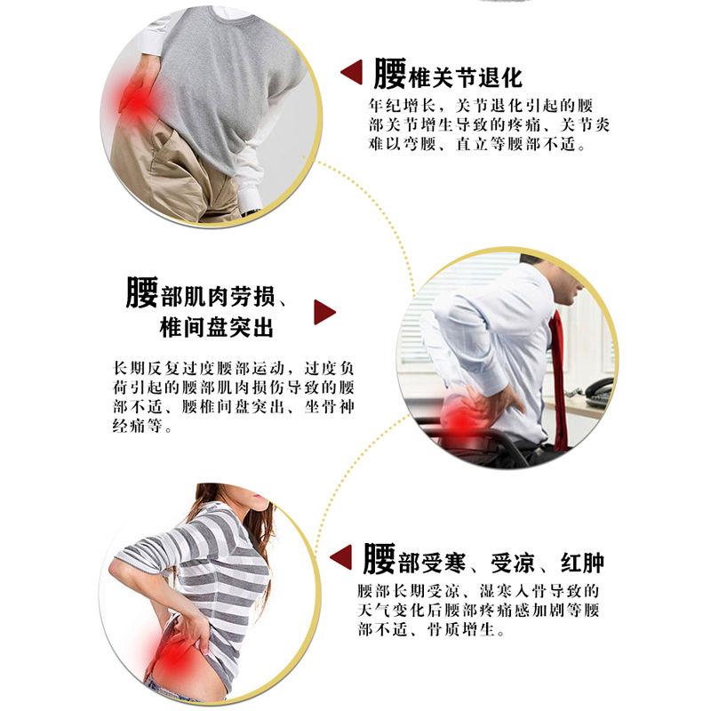 拍1发2  腰椎贴腰腿疼痛坐骨神经骨刺腰间盘突出骨质增生黑膏药贴