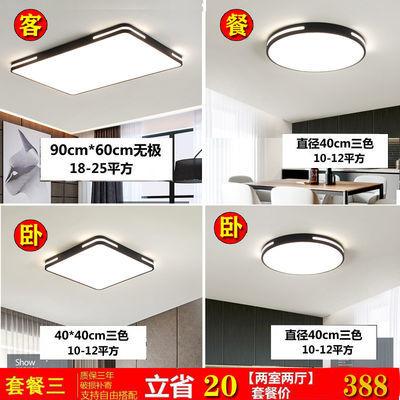 LED超薄吸顶灯简约现代卧室灯大气客厅灯房间灯饰家用长方形灯具