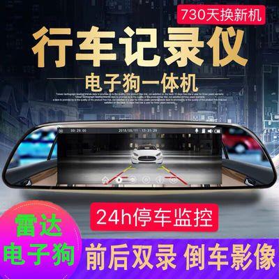 高清行车记录仪双镜头带电子狗测速后视镜夜视倒车影像一体机