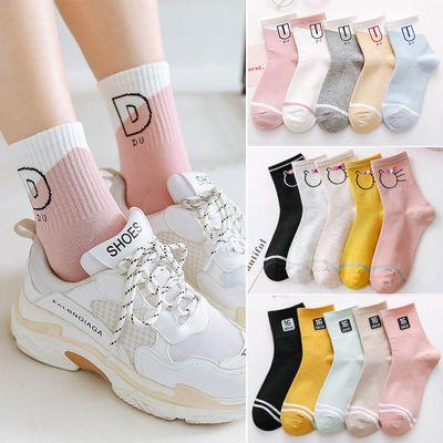 【5-10双】袜子女韩版中筒原宿风学生潮流秋冬季长筒袜子短袜船袜