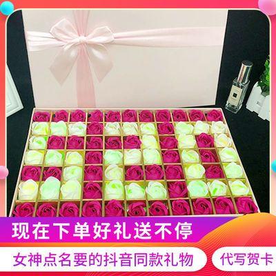 女朋友生日礼物女生实用送女友精致特别的浪漫爱情520异地恋惊喜
