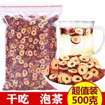红枣干500克新疆若羌灰枣枣片泡水250克枣干红枣红枣片干吃零食