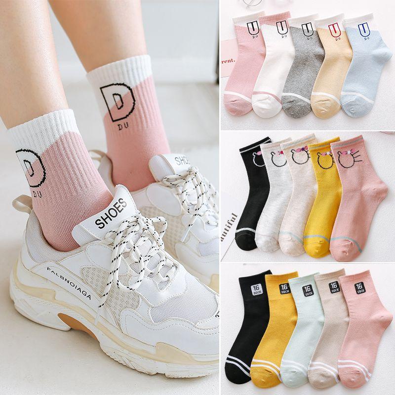 【5-10双】袜子女韩版中筒原宿风学生春夏季薄款长筒袜子短袜船袜