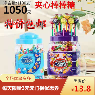 立爽 超大30支水果薄荷味棒棒糖桶装批发100支儿童创意硬喜糖50支