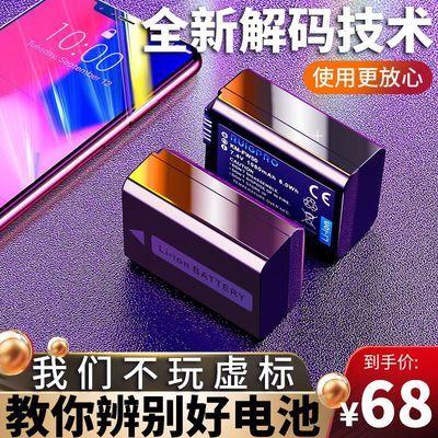 索尼a6000电池fw50电池np-fw50 索尼微单电池sony相机 a7m2 a7 a6