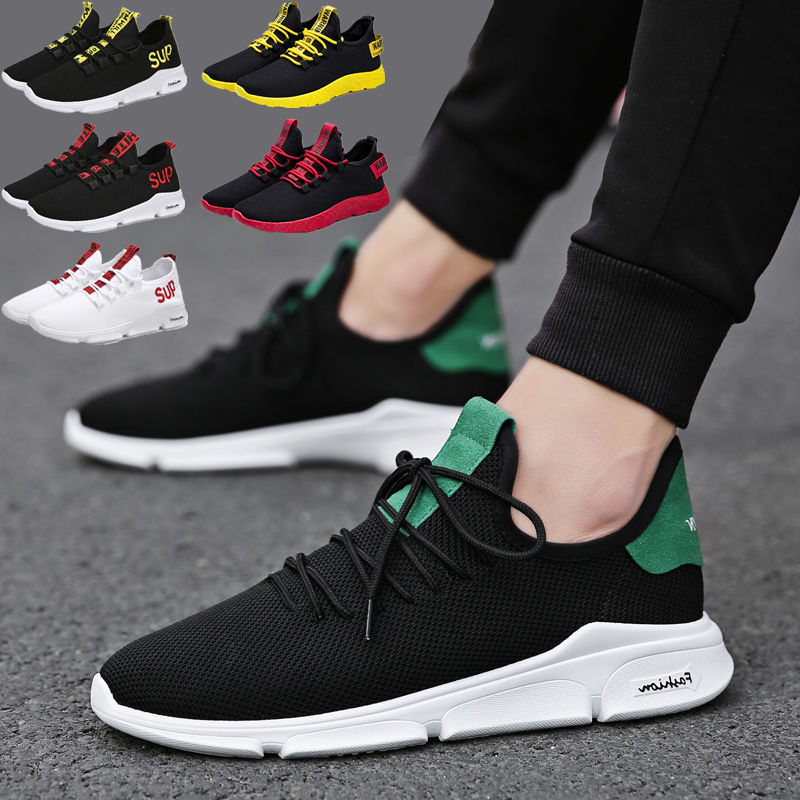 秋季透气男鞋运动鞋男生网鞋韩版潮流单鞋百搭休闲鞋子青少年学生