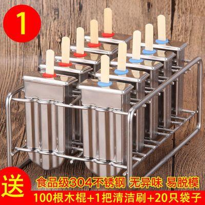 304不锈钢雪糕模具家用自制2/3/6/10连支网红DIY冰棒棍冰淇淋模具